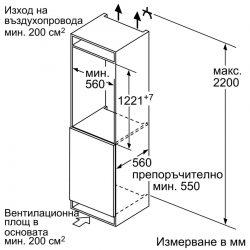 KIR41AF30 s1
