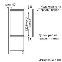 KIR41AF30 s2