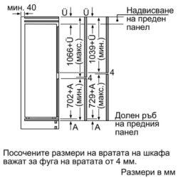 KIF86PF30_s2