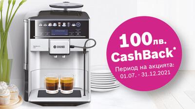100 lv bonus kafemashini